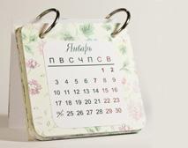 Внедорожный календарь 2013