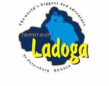 Лесники едут на Ладогу-трофи