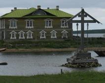 Холодное лето… 2008