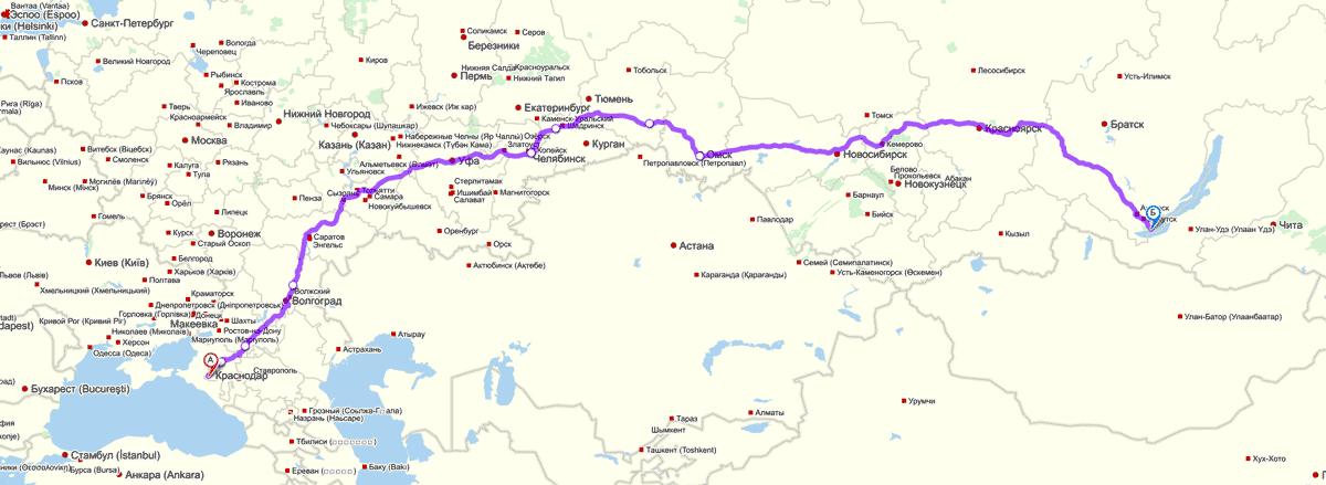 Краснодар — Байкал — Краснодар. Перед стартом