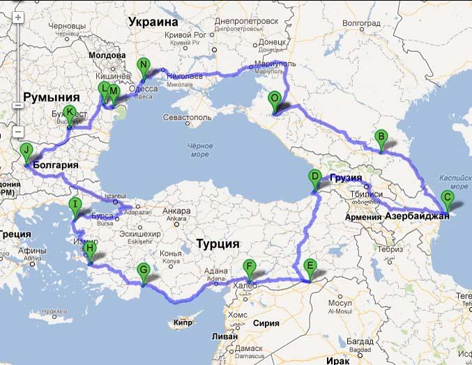 Экспедиция Вокруг Черного моря