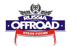 Результаты 1-го этапа Кубка РАФ ЮФО