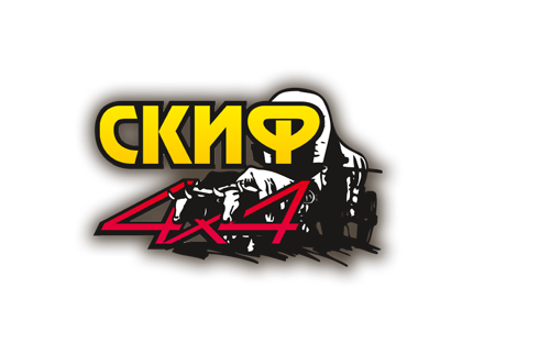 Конкурс «Клубу СКИФ 4х4 10 лет!»