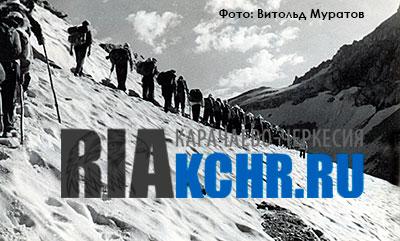 Клухорский перевал откроется для гражданских