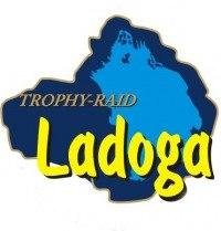 Ladoga Trophy едет на юг!