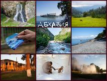 Поездка в Абхазию в 2015 году, ч. 1 (Гегский водопад)