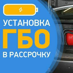 mirgaza_apsheronsk_magazin_gbo