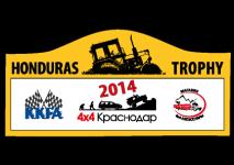 Трофи-марафон «Honduras Trophy 2014»