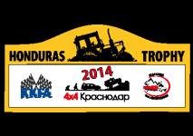 Honduras Trophy 2014. Итоги.