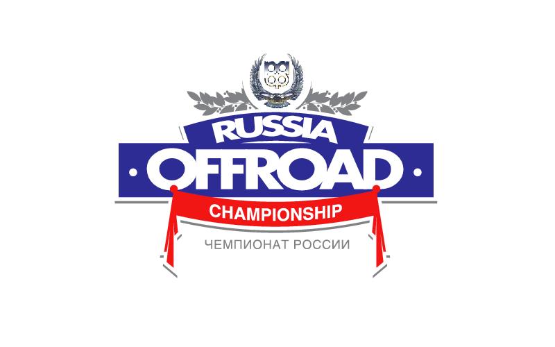 Регламенты Чемпионата и Кубка РАФ 2015