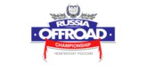 Финал Кубка России по трофи-рейдам 2014